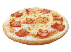 Nueva Pizza Infantil